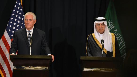 شراكة إستراتيجية سعودية أميركية وقمتان مرتقبتان