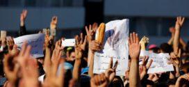مظاهرات ليلية بمدن مغربية تضامنا مع حراك الحسيمة