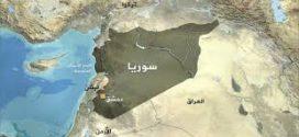 التحديات الأميركية لاحتواء إيران في سورية