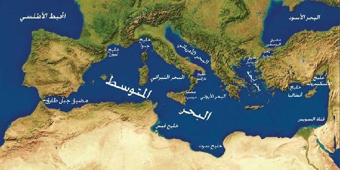 طريق إيران إلى البحر المتوسط