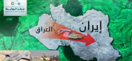 بمساعدة عراقية ..  قد نرى قريبا دبابة ابرامز ايرانيةا