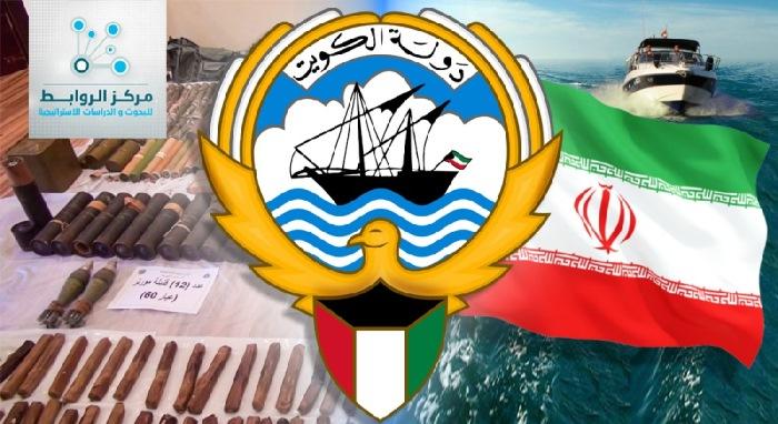 """""""خلية العبدلي"""" إلى أين ستقود العلاقات الإيرانية الكويتية؟"""
