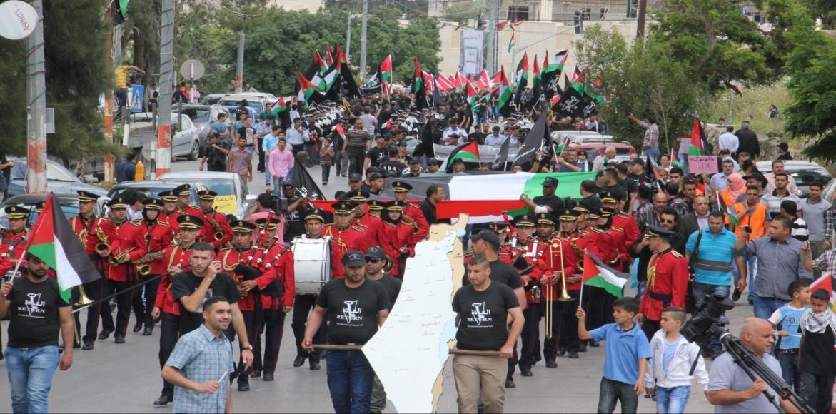 إعادة تصور فلسطين