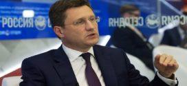 روسيا تلتزم بتخفيض 300 ألف برميل نفط يوميا من إنتاجها