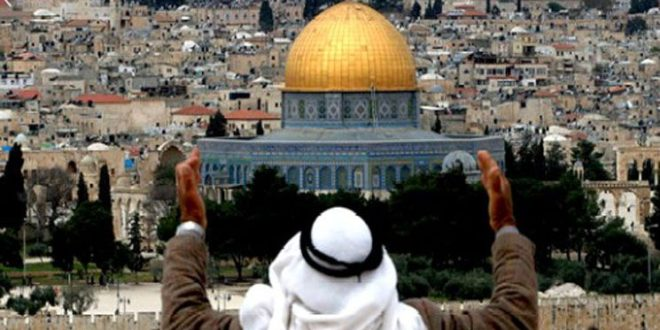 القدس في القانون الدولي مراجعات لقرارات الأمم المتحدة واليونسكو