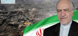 إيران وإعادة إعمار الموصل