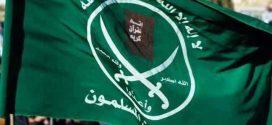 الإخوان المسلمين والحواضن المحتملة