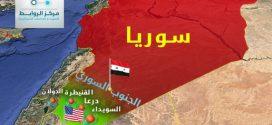 سورية والإدارة المستقلة