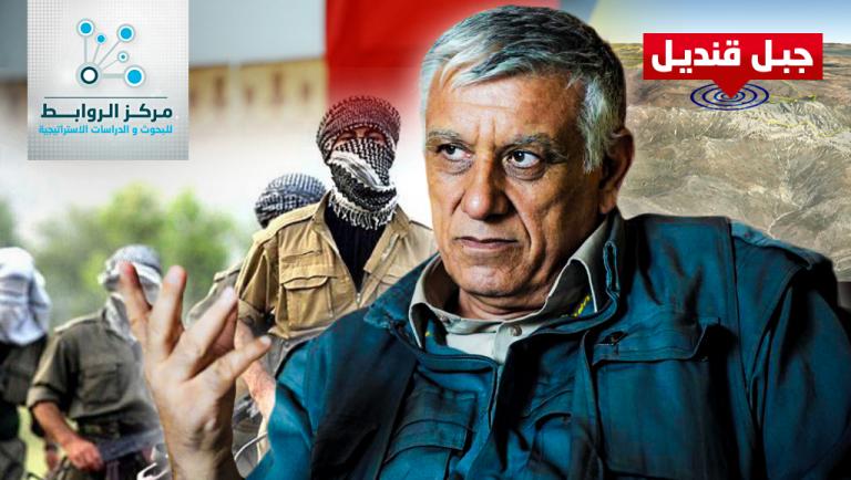 السليمانية والحرب المفتوحة بين تركيا وحزب العمال الكردستاني
