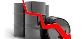 سعر برميل النفط سيبقى منخفضاً