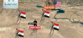 تلعفر: بين أمريكا وداعش