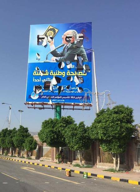 التحالف بين الحوثي وصالح يقترب من الانهيار