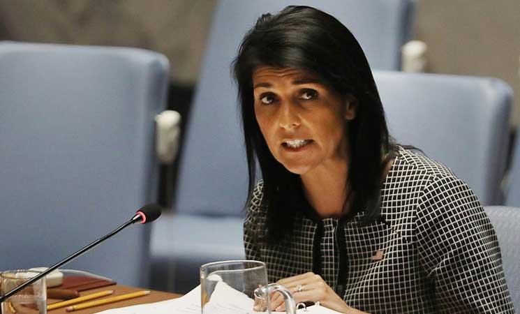 أمريكا تسأل عما إذا كان سيتم تفتيش المواقع العسكرية الإيرانية بموجب الاتفاق النووي