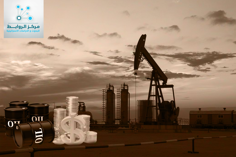 اعضاء في منظمة اوبك يشوهون الحقائق حول اسعار النفط