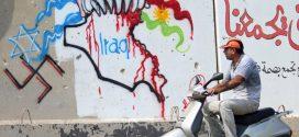 الاستفتاء يوقد شرارة المواجهة بين البيشمركة والحشد