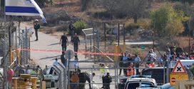 إسرائيل تتوعد عائلة شهيد القدس والفصائل ترحب بالعملية