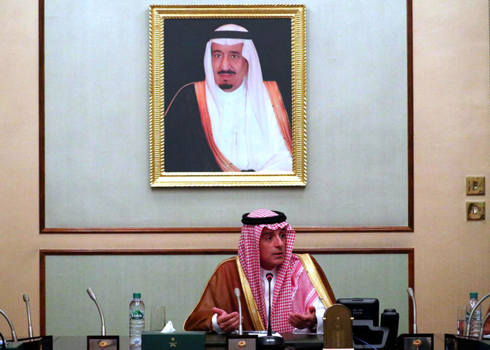 الرياض تبدد أحلام طهران في عودة العلاقات الدبلوماسية