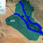 العراق-غاز-الانبار