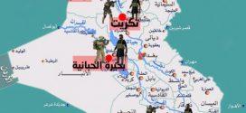 مداعش الى أين في العراق ؟