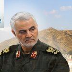 قاسم-سليماني-استفتاء-كردستان