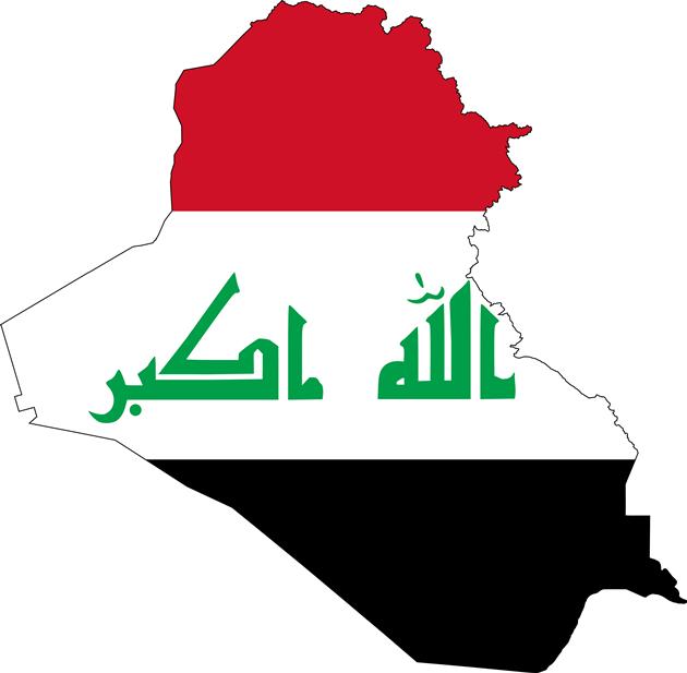 الدولة العراقية المنحدة الديموقراطية