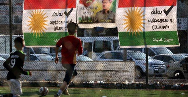 برلمان كردستان العراق يقر إجراء الاستفتاء على الاستقلال في موعده