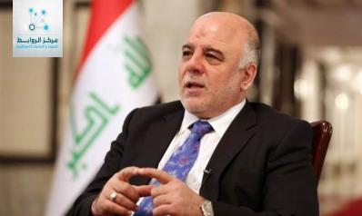 العبادي يرد على التايم الامريكية ببقاء العراق موحدا
