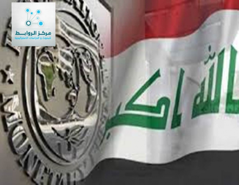 Iraq - Receives 4 billion from international supporting institutions