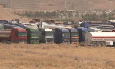 إيران تبدأ إجراءات عقابية ضد كردستان العراق