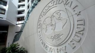 صندوق النقد الدولي يحث أميركا اللاتينية على محاربة الفساد