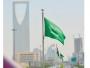 الإصلاحات الداعمة لسهولة الأعمال تحفز الاستثمار في السعودية