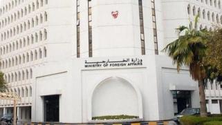 البحرين تدعو مواطنيها إلى مغادرة لبنان فوراً
