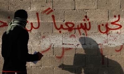 السنّة والشيعة في البحرين: استطلاع جديد يظهر أوجه الالتقاء والاختلاف