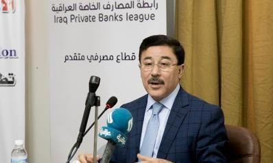 بغداد تعتزم إصدار سندات بملياري دولار