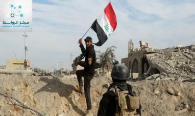 اولوية الحكومة العراقية 2018 : الحرب على الارهاب  وتامين الرواتب…
