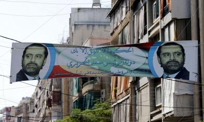 استقالة الحريري.. انتفاضة على الوصاية الإيرانية في لبنان