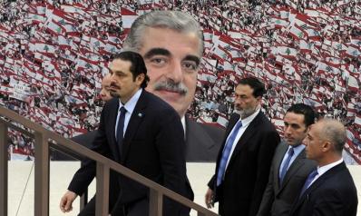 عودة لبنان رفيق الحريري: التصدي لإيران من الموقع الصحيح