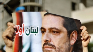 الحريري يتحدى حزب الله من بيروت