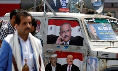 هجمة حوثية على حزب صالح لإخراجه من المعادلة السياسية