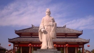 الصين حضارة