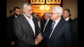 تباين في الموقفين الأميركي والأوروبي من المصالحة الفلسطينية