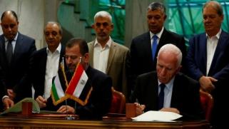 مصر تدعو فصائل فلسطينية لجولة المصالحة