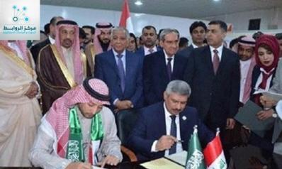 اللعيبي: عنوان نجاح سياسة العراق النفطية