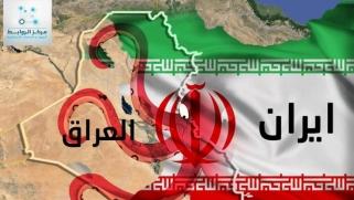 ايران تنفذ  للاسواق العالمية عبر العراق  …