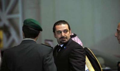 """الأبعاد الإقليمية لاستقالة الحريري: هل ستُقدم إيران وحزب الله"""" على التسوية؟"""