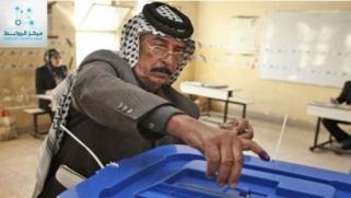 خريطة الكتل في الانتخابات النيابية العراقية المقبلة