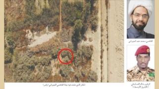 السعودية تتهم إيران بدعم الإرهاب في القطيف