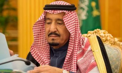 السعودية تستنكر قرار الاعتراف بالقدس عاصمة لإسرائيل