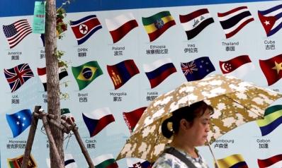 الصين تشدد ضوابط الاستثمار الخارجي