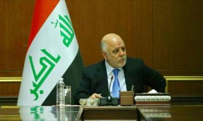 العبادي: العراق سيواصل محاربة الفساد